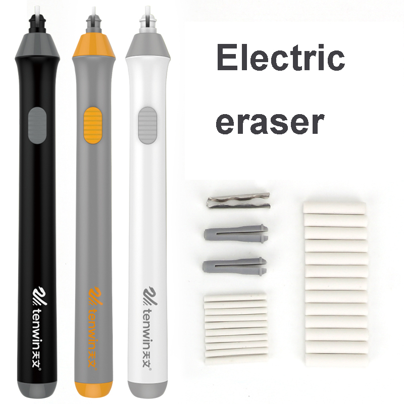 Tenwin Electric Erasers Automatic Highlighter Professional Stationery Eraser Sketching Drawing Rubbers For Artist Student