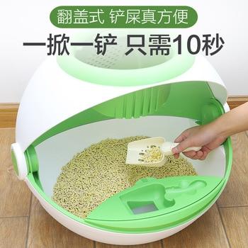 cat-sand-pot-fully-closed-turn-over-large-anti-splash-and-deodorize-cat-elf-ball-cat-litter-box-large-toilet-cat-box
