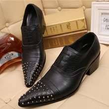 New 2017 Men Dress Shoes Pointed Toe Party Shoes Handsome Mens Shoes Fashion Tenis Masculino Black Rivet Oxford Shoes Big Size