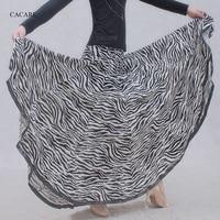 Ballroom Dance Skirts CHEAPEST Standard Ballroom Dress for Waltz Tango Dance Flamenco D0329 Big Hem Meryl