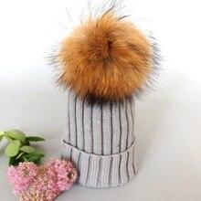 adult men leather fur skullies cotton Elastic knitting raccoon pompom hat women Winter outdoors warm cap unisex
