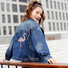 Mr.nut back embroidered cranes old loose Office Lady  Cotton  Turn-down Collar  denim jacket