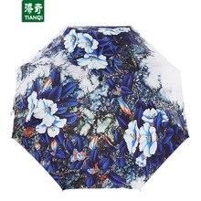 100 CM * 8 ribs 3D Printing Blue Lover Umbrella Portable Sunny Rainy 3 Folding Umbrellas for Women