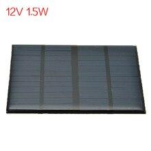 12 v 1.5 w 태양 전지 패널 표준 에폭시 다결정 실리콘 diy 배터리 전원 충전 모듈 미니 태양 전지 충전 보드