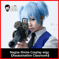 HSIU NEW High Quality Shiota Nagisa Cosplay Wig Ansatsu Kyoushitsu Costume Play Wigs Halloween Costumes Free