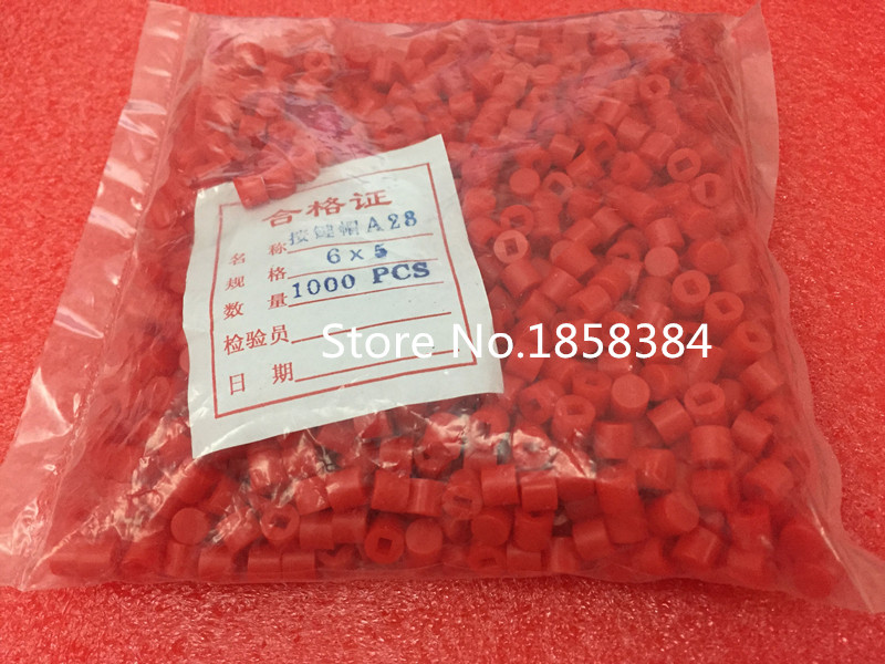 Qualified 1000pcs Red Cap For 5.8x5.8 7x7 8.5x8.5 Latching Switch Self-lock Push Button Switch