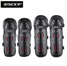 BSDDP Motorcycle Knee Protector Protective Kneepad Motocross Racing Gear Protection Support