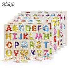 Детские Ранние развивающие игрушки для детей ручной захват деревянная головоломка игрушка алфавит и цифра обучающая детская деревянная отрезная игрушка