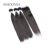 Бразильские человеческие волосы пучки с закрытием прямые кружева с 3 пучками Натуральные Цветные волосы Реми для наращивания