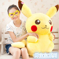 lovely Pikachu plush toy soft high quality pikachu yellow colour toy huge Pikachu doll gift  about 85cm