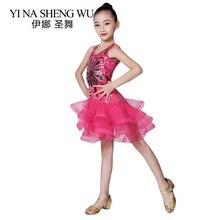 Юбка для латинских танцев, Детская сетчатая одежда для латинских танцев, сценическая одежда для девочек, платье для латинских танцев, танго, сальсы, соревнований, красное