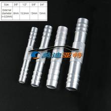 40 шт) Автомобильный шланг кондиционера через алюминиевый разъем/комплект соединительных труб/фитинги для шланга