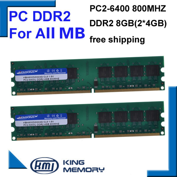 KEMBONA free shipping DESKTOP DDR2 4GB kit(2*DDR2 4GB) 800MHZ work for intel and for A-M-D motherboard PC6400 LONGDIMM 8bits цена и фото