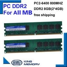 Kembona Бесплатная доставка Desktop ddr2 4 ГБ Kit (2 * ddr2 4 ГБ) 800 мГц работать для Intel и для-m-D материнской pc6400 longdimm 8 бит