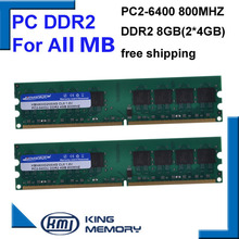 Desktop-Ddr2 800mhz-Work Intel LONGDIMM KEMBONA 4GB 6 for And 4GB-KIT 8bits PC6400 A-M-D