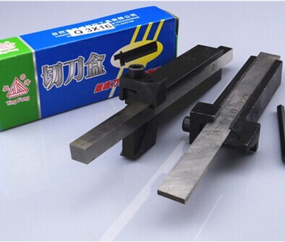 One Lathe Parting Cutting Milling Tool Holder With One Blade 200mm