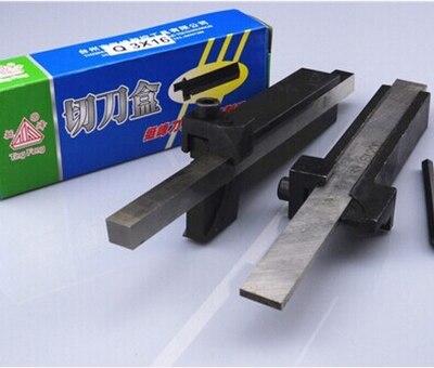 Un support doutil de fraisage de coupe de séparation de tour avec une lame 200mm