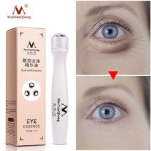 MeiYanQiong Anti-Puffiness Remove Wrinkles Eye Cream Anti-Aging Dark Circle Hydration Moisturizing Eye Essence Serum Skin Crae цена