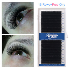 Buy 16 Lines B C D Curl All Size Individual Eyelash Extension Soft Mink 0.03mm Faux 3D Russia Eyelashes for Professional directly from merchant!