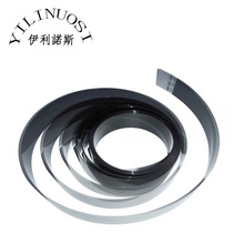 180LPI Encoder Strip for Wide Format Inkjet Printers (L4500mm x W15mm)