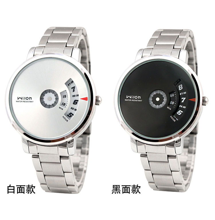 Wholesale Fashion HK Brand   Wristwatches Wheel Dial Men's Quartz Gift Watch Full Stainless Steel Male Sports Watches