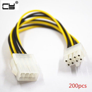 200pcs 8pin Male to Female M/F PC Computer CPU Power Cable Connector For CPU VGA Splitter Hub Power Cable 15cm free by DHL EMS