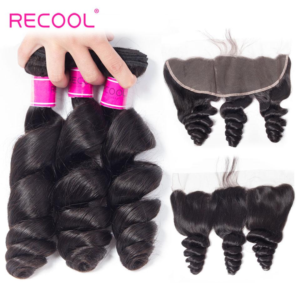 Recool Brazilian Hair Weave Bundles Loose Wave Lace Frontal Closure With Bundles Remy 4 Bundles Human