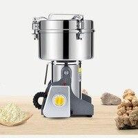 20V 2500g Electric Home Herb Grinder Coffee Beans Grain Milling Powder Machine High Quality 2
