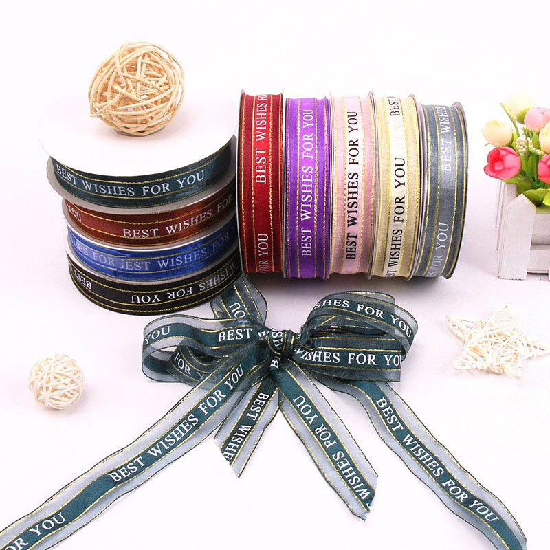 5m Romantic Festival Party Gift Packaging Belt Printed