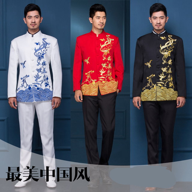 63e126d8a free shipping plus size 2016 new chinese collar suit wedding suits for men  slim show groom dragon Embroidery terno masculino