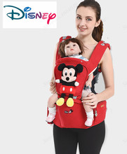 Disney Ergonomic Baby Safety Carrier With Doll Sling Backpack Hipseat Baby Wrap Sling Newborn Kangaroo Baby Holder Belt for Kids 2016 newest top quality brand organic cotton baby carrier infant carriers sling baby suspenders classic kids backpack page 8