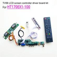For HT170EX1-100 computer LCD monitor 30pin 4-lamp CCFL 17″ 1280*1024 LVDS HDMI/VGA/AV/USB/RF TV56 controller driver board kit