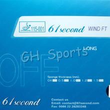 Bezmaksas piegāde, 61 sekundes vējš FT (OFF) Melns garš kauliņš galda teniss Gumija ar sūkli Ping Pong Racket