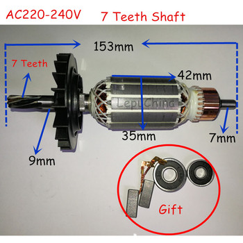 high quality AC220-240V 6;7Teeth Armature Rotor Anchor Motor replacement for BOSCH GBH2-26E/RE/DE GBH2-26DRE GBH2-26DFR GBH2600 7 teeth armature rotor ac220 240v replacement for bosch 26 gbh2 26e gbh2 26re gbh2 26de gbh2 26dre gbh2400 gbh2 26dfr gbh2600