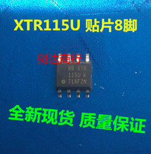 Freeshipping  XTR115 XTR115U