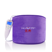 Electric Heating Waist Belt Protection Electro thermal Warm Uterus for Men and Women Moxibustion Hot Compress Lumbar Strain
