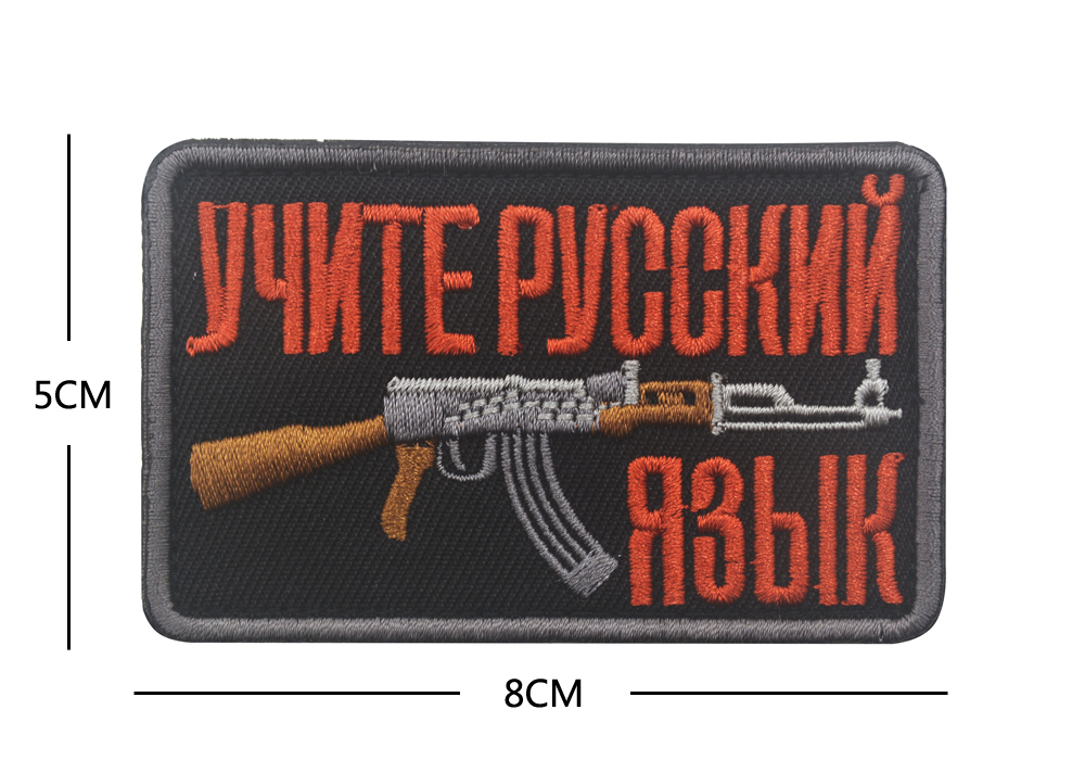 e7f3c1cf8 Soviet Russian AK 47 Kalashnikov Shell Rifle Gun Assault Army Battle Patch  Funny Russia Russian Girl With AK-47 PATCHES BADGE