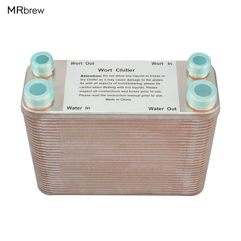 Trocador de Calor de placas 60 Cerveja Wort Chiller Refrigerador de Aço Inoxidável 304 1/2