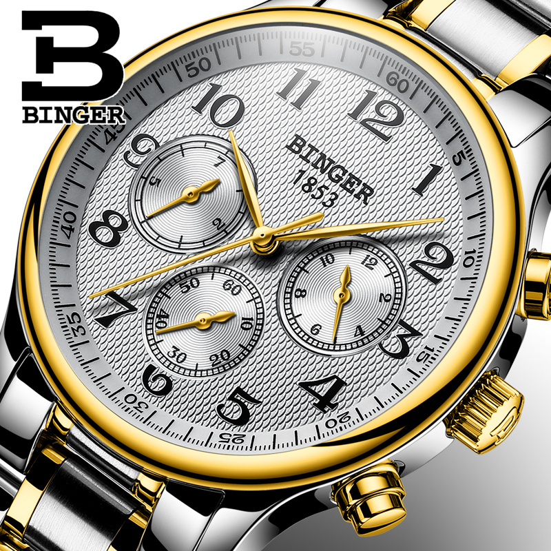 Multifunction BINGER Watches Business Automatic Watch Men Luxury Brand Multiple Functions Mechanical Wristwatches reloj hombre wrist switzerland automatic mechanical men watch waterproof mens watches top brand luxury sapphire military reloj hombre b6036