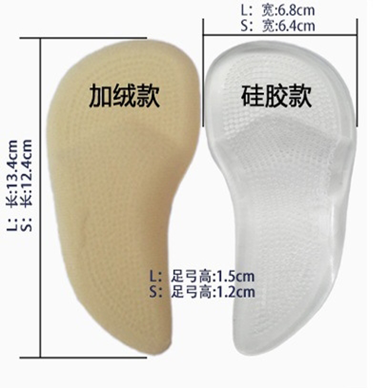 Orthopedic Arch Support Gel Pads Non-slip Shoe Insoles Treat Valgus Foot X / O-type Legs Top Quality Massage Silicone Flat Feet
