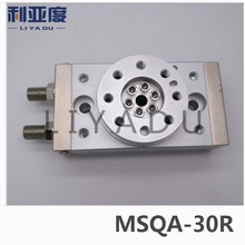 SMC type MSQA-30R rack and pinion type cylinder / rotary cylinder /oscillating cylinder, with a hydraulic buffer  MSQA 30R smc type rbq1604 short type hydraulic buffer hydraulic buffer micro buffer