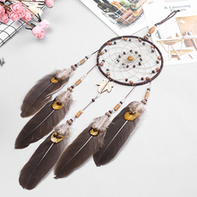 Catchers Hanging Wind-Chimes Indian-Style Car-Decoration Feathers-Pendant-Dream 50cm-Beads