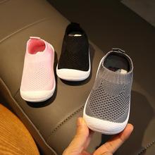 Обувь для маленьких мальчиков и девочек детская обувь нескользящие носки обувь для пола короткие носки розовый, черный, серый цвет, 6 размеров 1902, tx09
