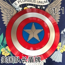 Decoration Prop Movie-Avengers Cosplay Full-Shield 3-Captain-America-Shield Halloween