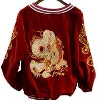 1Pc Unisex Chic Bomber Dragon Embroidered Corduroy Baseball Jacket Long sleeved Short Jacket Velvet Zipper Coat couples Outwear