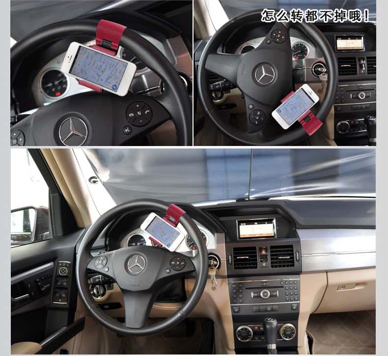 Steering wheel car phone holder cell phone holder Mobile Phone ...