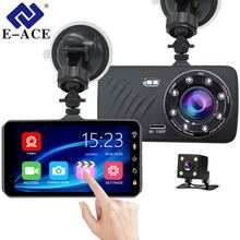 E-ACE B23 Car DVR 4 Inch Touch Screen Full HD 1080P Recorder Video G-sensor Night Vision Dual Lens With Rear View camera DashCam
