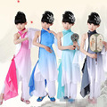 Niñas Chinas realizar Trajes de Color Degradado Niños Fan Yangko tambor Clásico trajes de Danza Etapa Ropa Performance