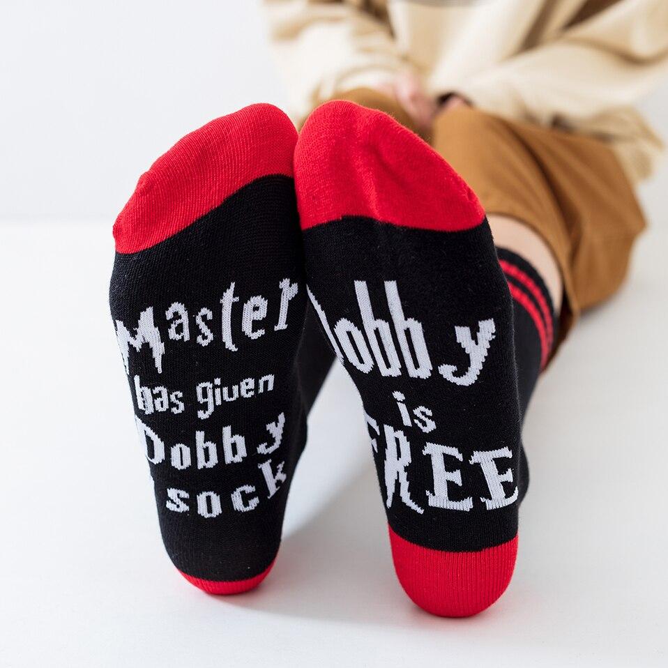 2019 женские мужские винные носки с буквенным принтом, если вы можете прочитать этот компрессионный носок стильные унисекс забавные носки ...