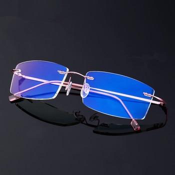 Składany stopu tytanu Rimless Anti okulary do niebieskiego światła ramka mężczyzna kobieta gogle odporne na promieniowanie komputera okulary do gier